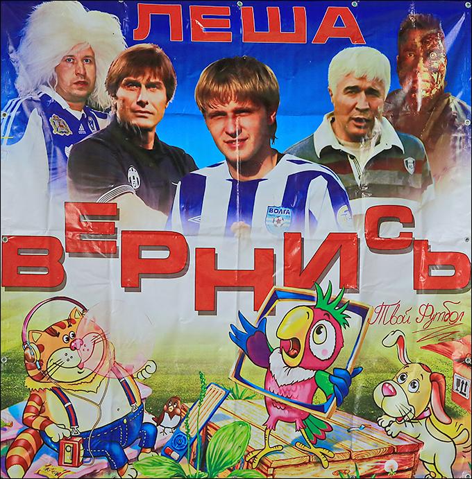 """КУБАНЬ"" — ""ВОЛГА"". 55 ФОТО"
