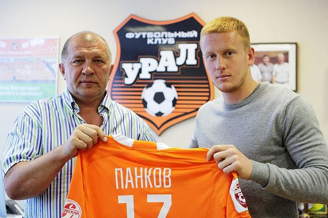 «Урал» объявил о подписании контракта с сербским защитником Панковым