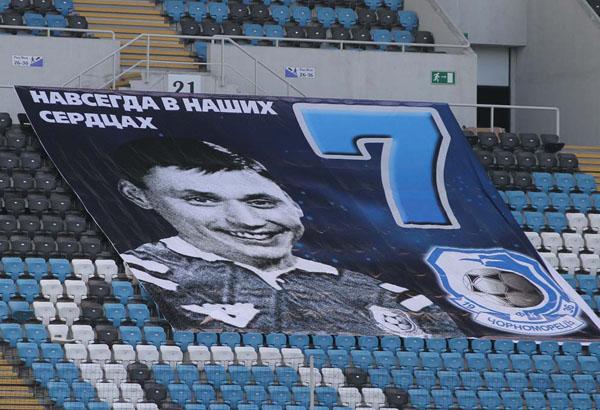 Баннер в честь Цымбаларя
