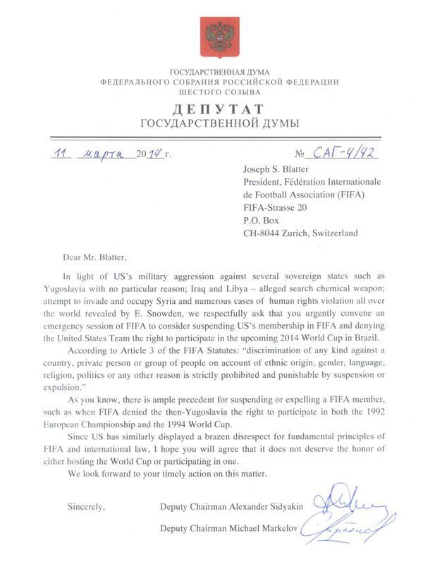 Депутаты ГД РФ попросили дисквалифицировать сборную США и лишить членства в ФИФА