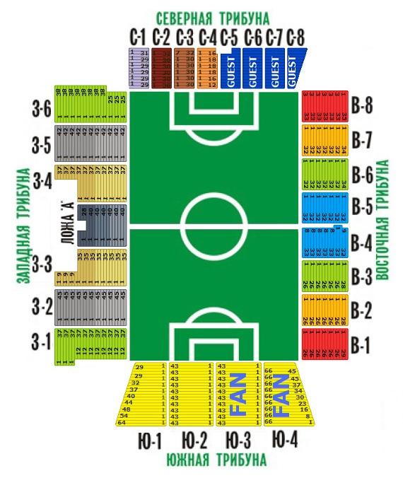 Началась продажа билетов на Суперкубок России — 2013