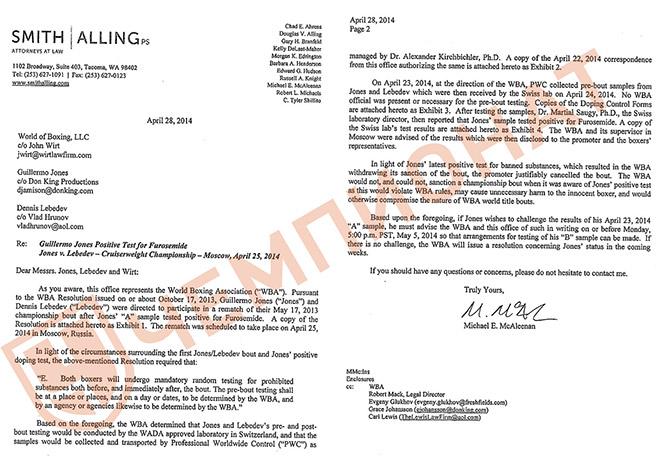 Документ подтверждает правильность и легитимность забора допинг-проб у спортсменов
