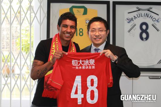 Паулиньо перешёл из «Тоттенхэма» в «Гуанчжоу Эвергранд»