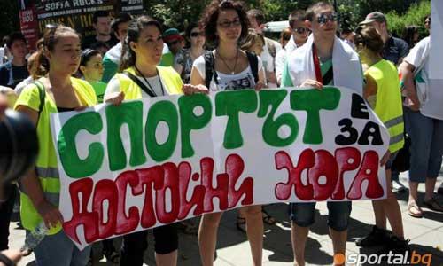 Акция в поддержку Радостина Стойчева
