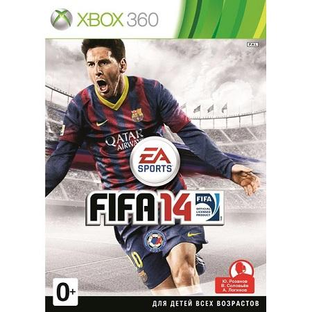 Футбол англия италия фифа14