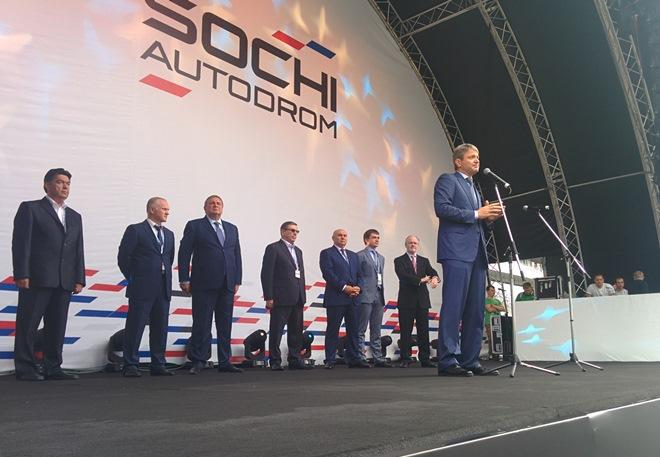Открытие «Сочи Автодрома»