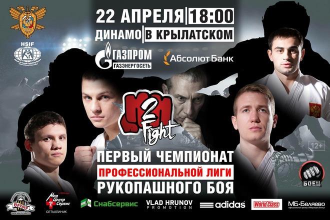 «Смотреть Волейбол Чемпионат России 2015 2016 Мужчины» / 2007