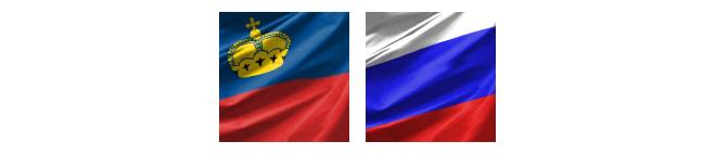 Лихтенштейн — Россия: онлайн-трансляция начнётся 8 сентября в 21:45