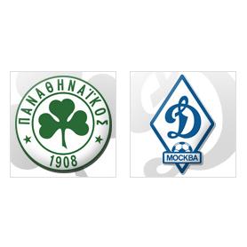 «Панатинаикос » — «Динамо»: онлайн-трансляция матча начнётся в 21:00