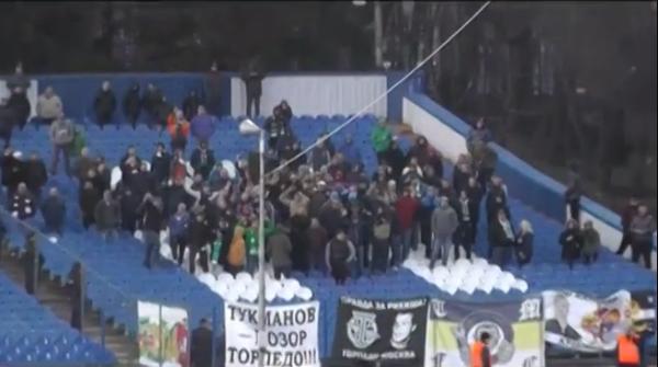 """Болельщики """"Торпедо"""" выступили против руководства клуба"""