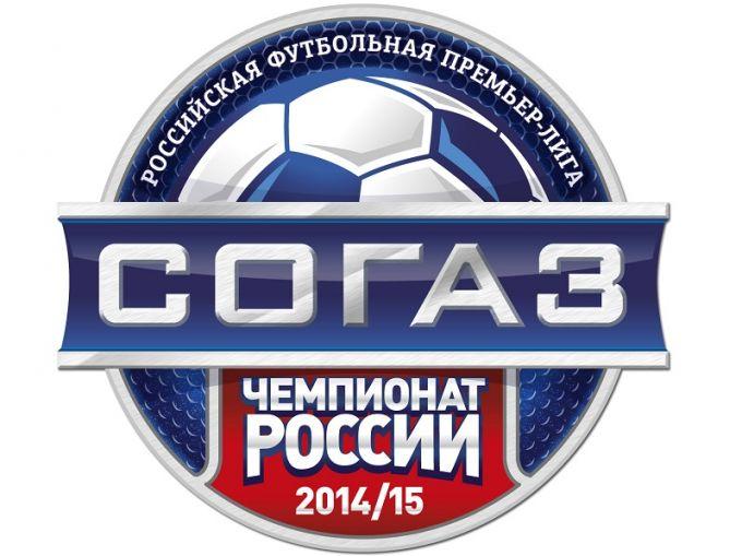 Болельщики выбрали новый логотип чемпионата России
