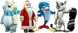 Финалисты конкурса талисманов зимних Олимпийских игр в Сочи.