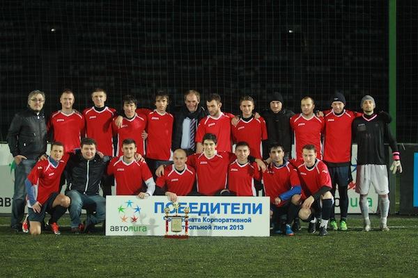 Победитель чемпионата КФЛ-2013 — команда RMA