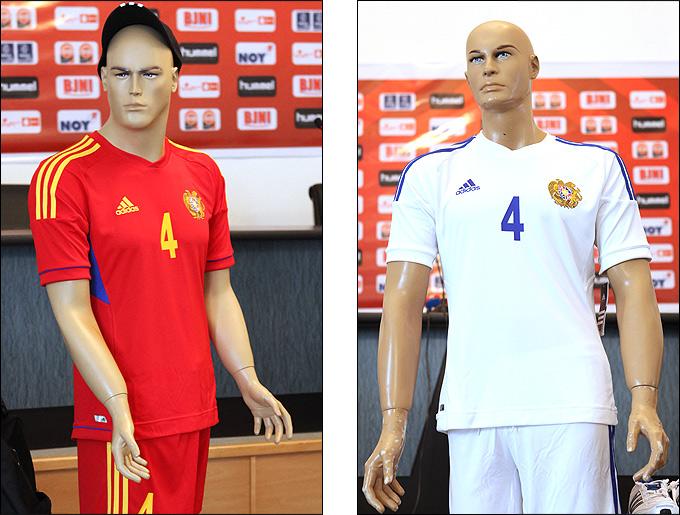 Футбол армения форма