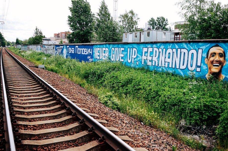 К Евро Петербург украшали «вандалы»! И за продвижение футбола им надо сказать спасибо