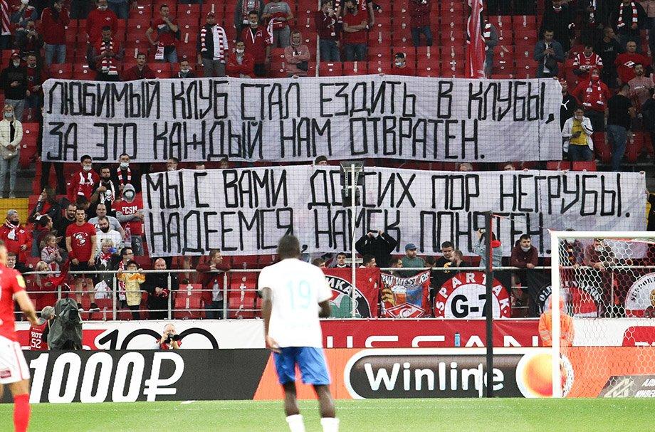 В «Спартаке» полыхает. Фанаты оскорбляют Федуна и Зарему, а игроков охраняет полиция