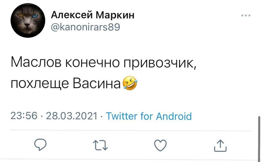 Защитника сборной России затравили из-за пенальти. Оставьте Маслова в покое!