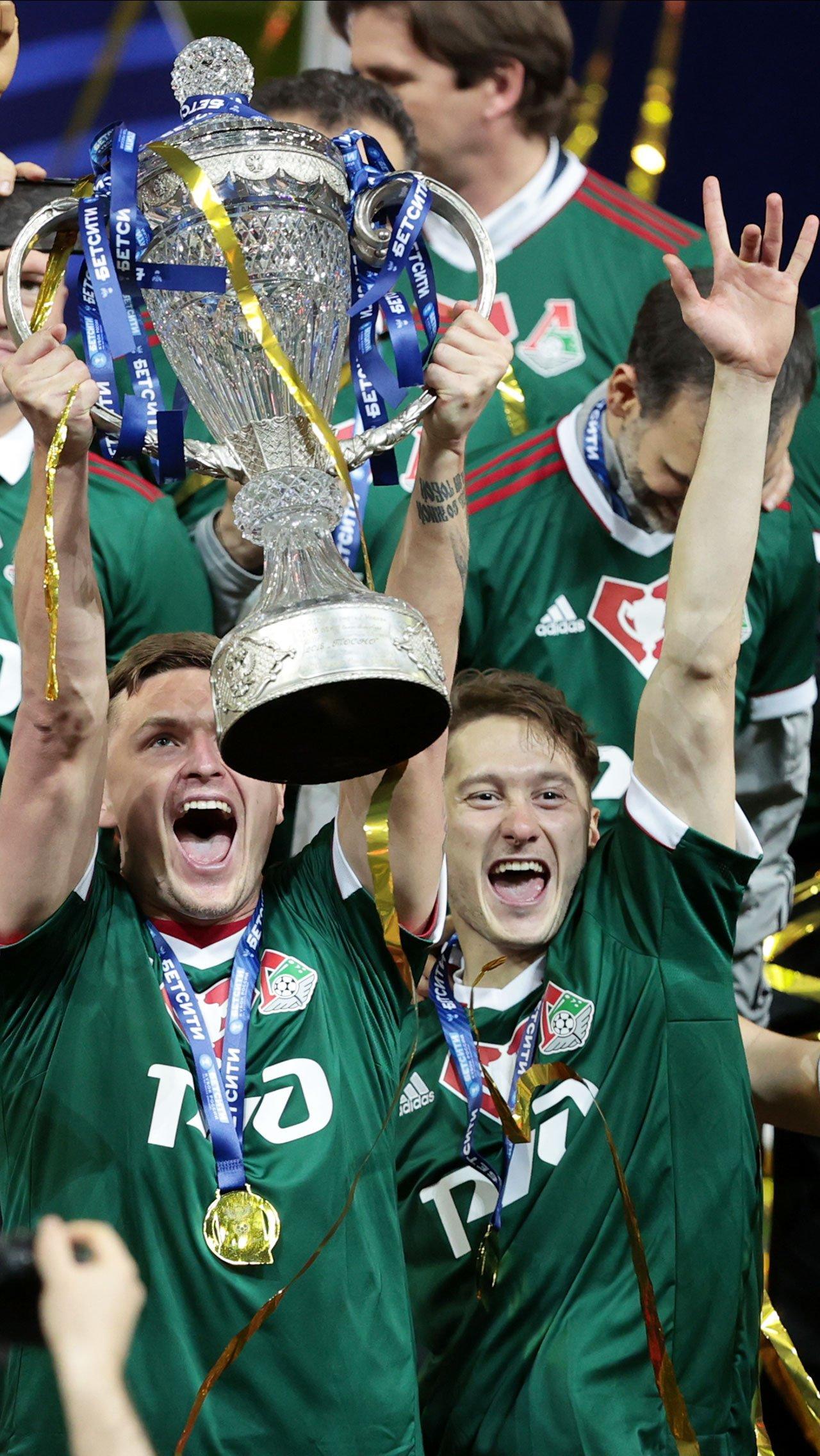 Поздравляем «Локомотив» с победой!