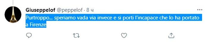 «Зачем его вообще покупали?» Кажется, в Италии окончательно разочаровались в Кокорине