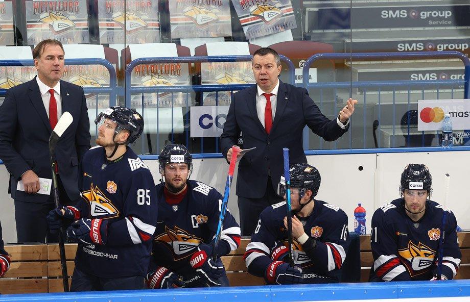 «Металлург» — «Авангард» — 7:4, регулярный чемпионат КХЛ сезона-2021/2022, видео