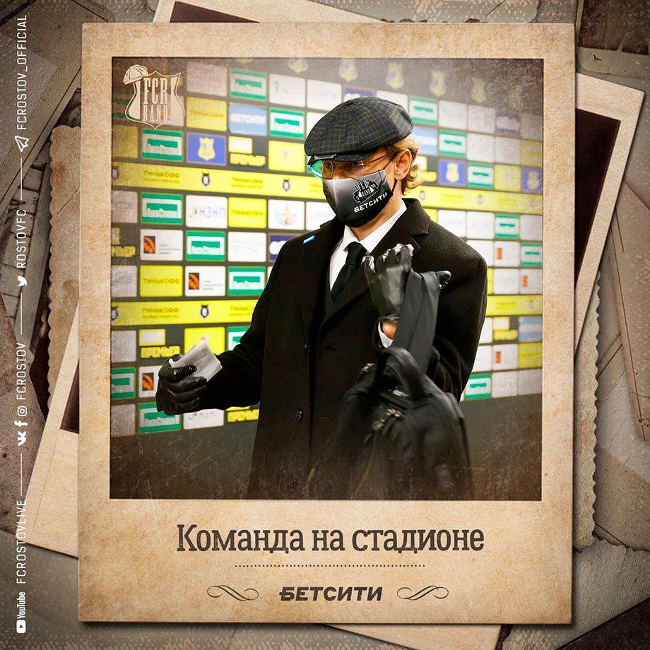 Отказал «Спартаку», ругался с судьями и Бастой. Чем запомнился Карпин в «Ростове»
