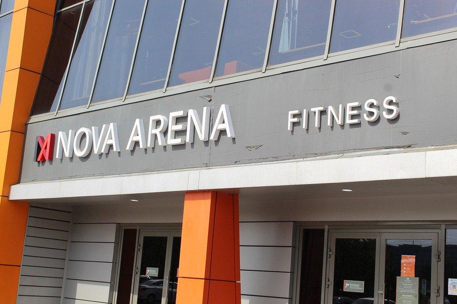 Спортивный комплекс NOVA в Санкт-Петербурге