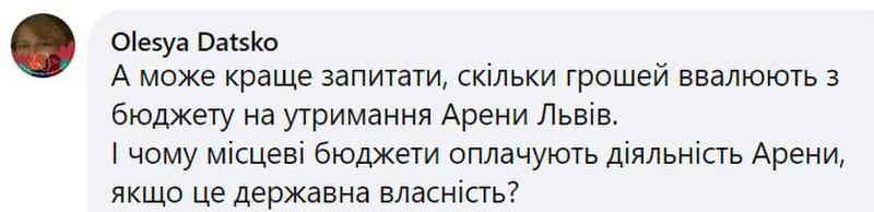 «Вот наши соседи пригорят». На Украине хотят назвать стадион в честь Бандеры