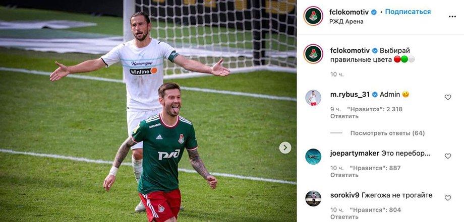 «Удалите!» Фанаты «Локомотива» и Рыбус считают, что клуб оскорбил Крыховяка