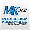 МК в Казахстане