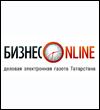 А. Шамилов, А. Нигматуллин
