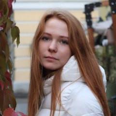 Александра Нехотина