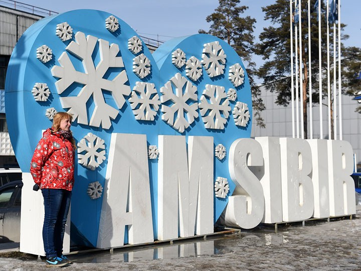 Хоккейные города России: Новосибирск, Москва, Омск, Уфа, Казань, Питер