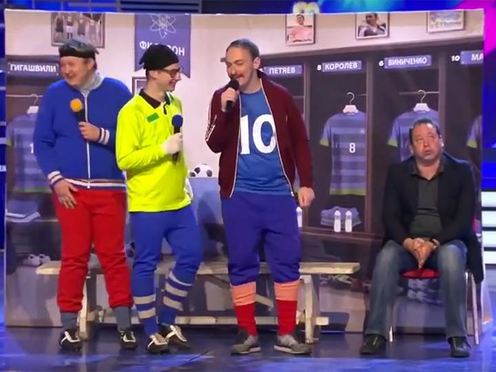 8 ноября — день рождения КВН. Лучшие номера про футбол — видео