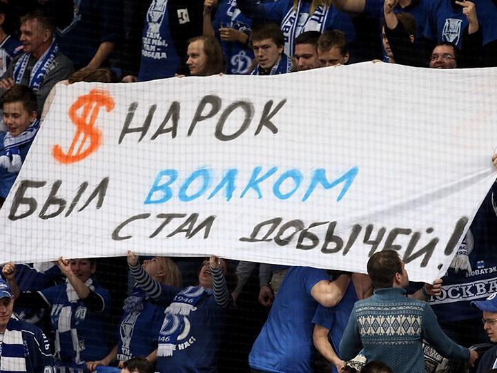 Знарок прокомментировал победу над «Динамо» и свой уход из клуба