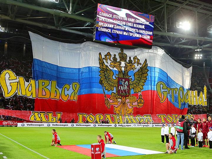«Крестовский», «Казань Арена», «Открытие», «Фишт» — стадионы КК-2017