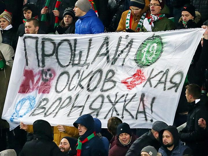 «Локомотив» обыграл «Терек» срезультатом 2:0