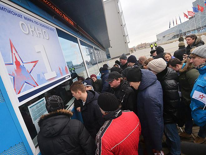 ЧМ-2016. Цены на билеты на матчи с участием сборной России