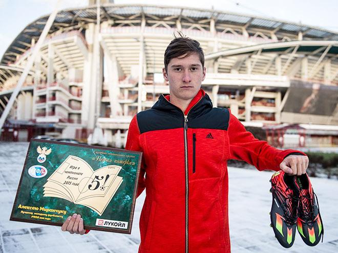 Миранчук в сборной и «Локомотиве» после выбора в команду Месси
