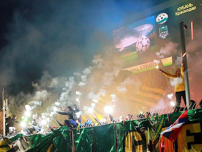 Онлайн-трансляция матчей четвёртого тура РФПЛ
