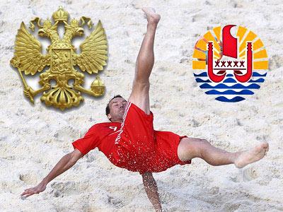 Россияне обеспечили себе четвертьфинал