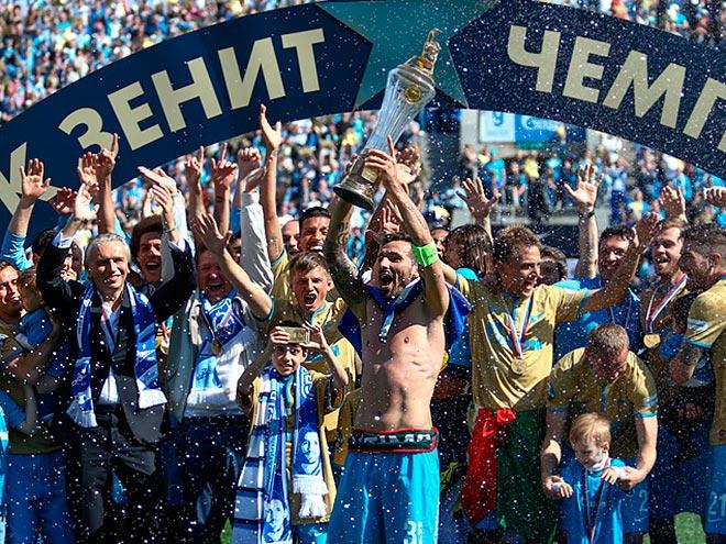 Прогноз «Чемпионата» на сезон