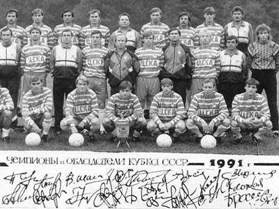 100 лет ПФК ЦСКА: последние чемпионы Союза