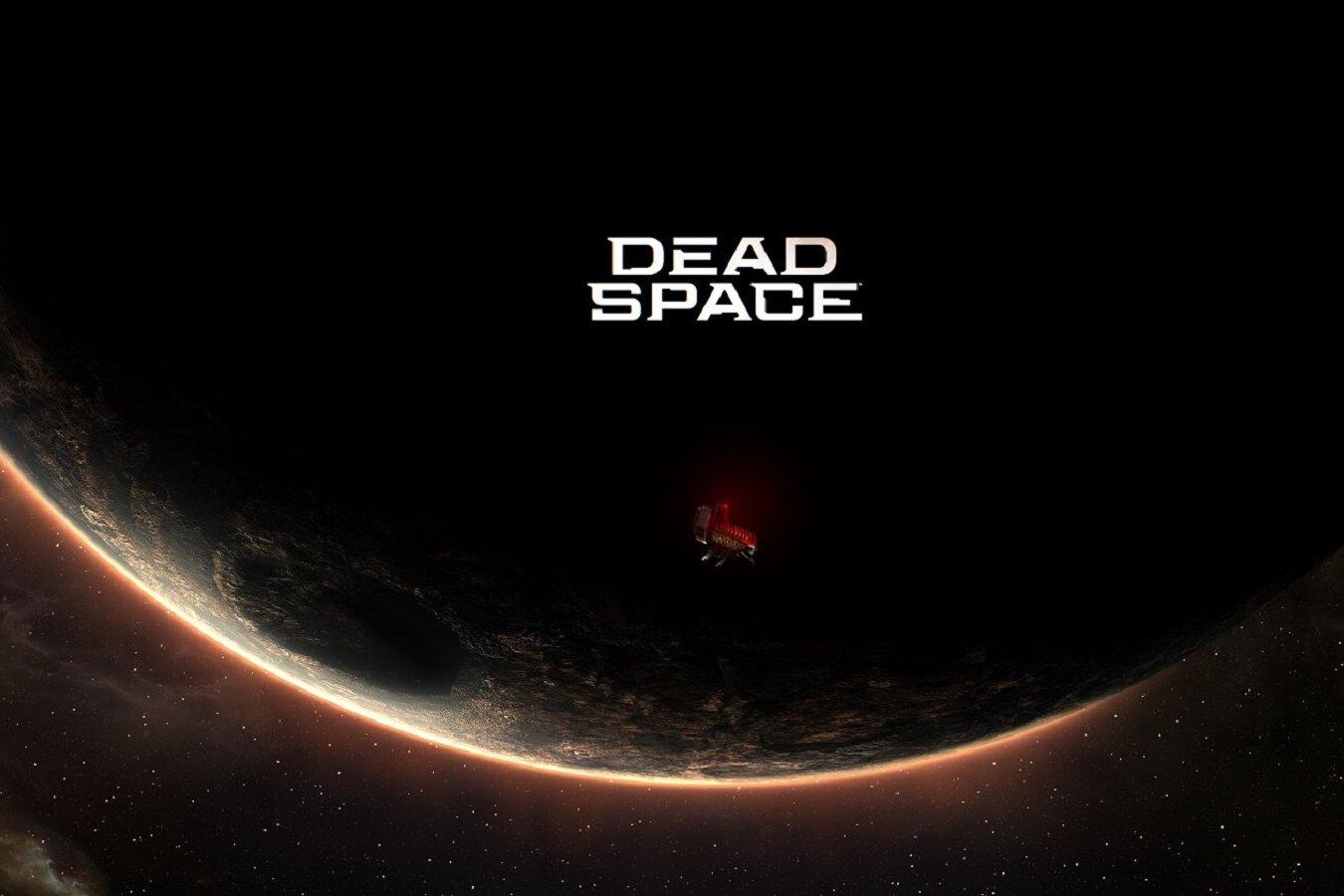 Всё, что известно о ремейке Dead Space