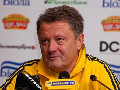 Тренер «Металлиста» провёл пресс-конференцию