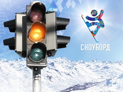 Оценка деятельности ФГССР в предолимпийском цикле