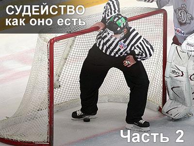 Александр Поляков – о трактовке спорных эпизодов и Вячеславе Буланове