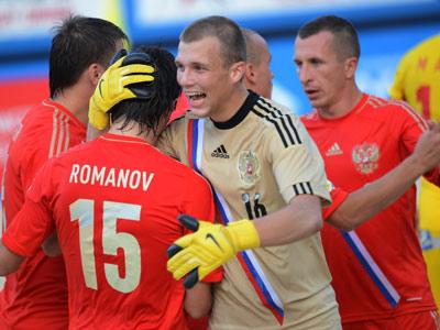 Россия едет на Таити за победой