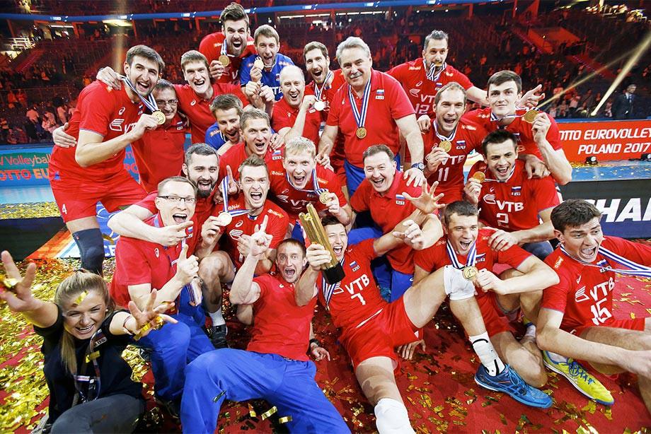 Сборная России по волейболу — чемпион Европы!