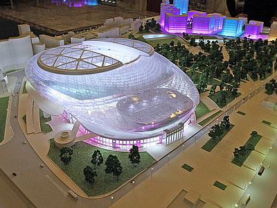 С видом на новый стадион
