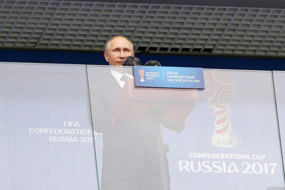 Владими Путин